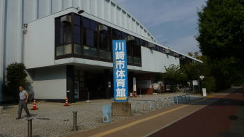 JAA 国際合気道大会・合気道競技会 川崎市立体育館